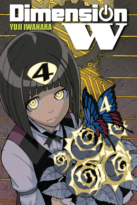 Dimension W, Vol. 4拡大写真