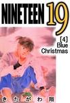 NINETEEN 4-電子書籍