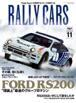 RALLY CARS Vol.11-電子書籍