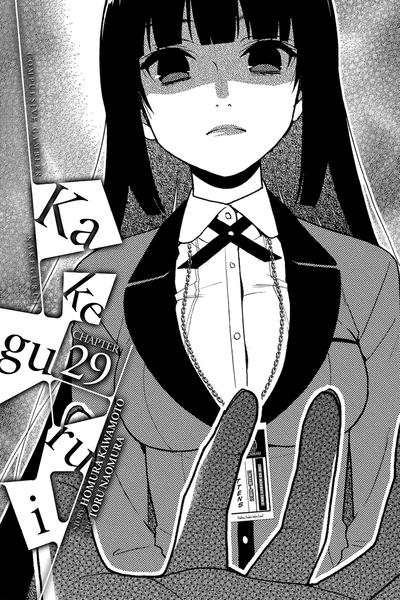 Kakegurui - Compulsive Gambler -, Chapter 29
