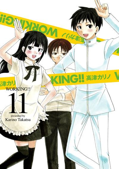 WORKING!! 11巻-電子書籍