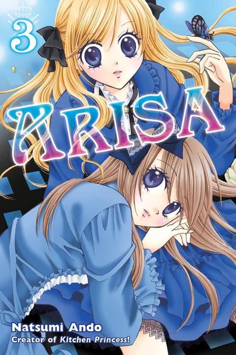 Arisa 3拡大写真