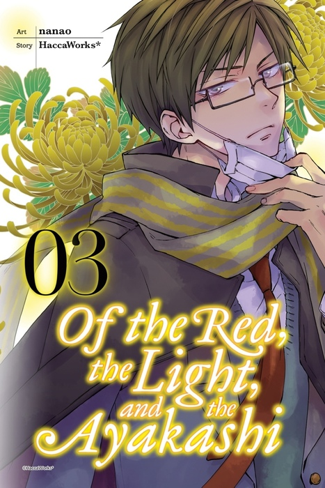 Of the Red, the Light, and the Ayakashi, Vol. 3-電子書籍-拡大画像