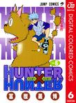 HUNTER×HUNTER カラー版 6-電子書籍