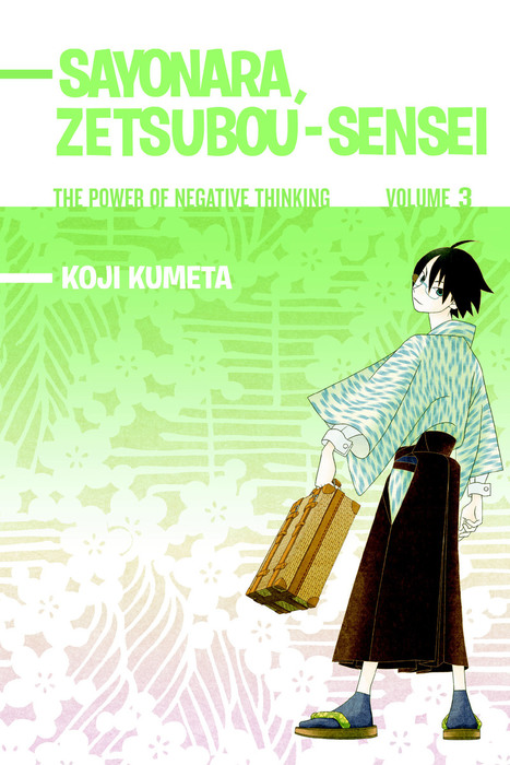 Sayonara Zetsubou-Sensei 3拡大写真