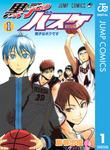 黒子のバスケ モノクロ版 1-電子書籍