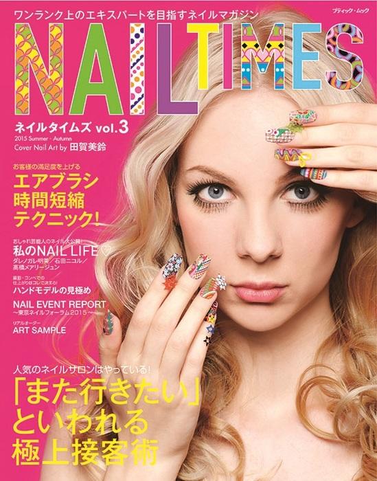 NAIL TIMES vol.3拡大写真