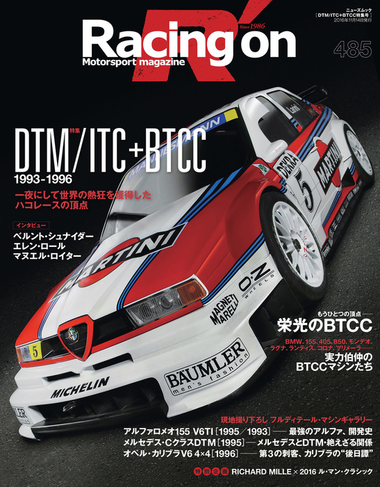 Racing on No.485-電子書籍-拡大画像