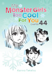 My Monster Girl's Too Cool for You, Chapter 44