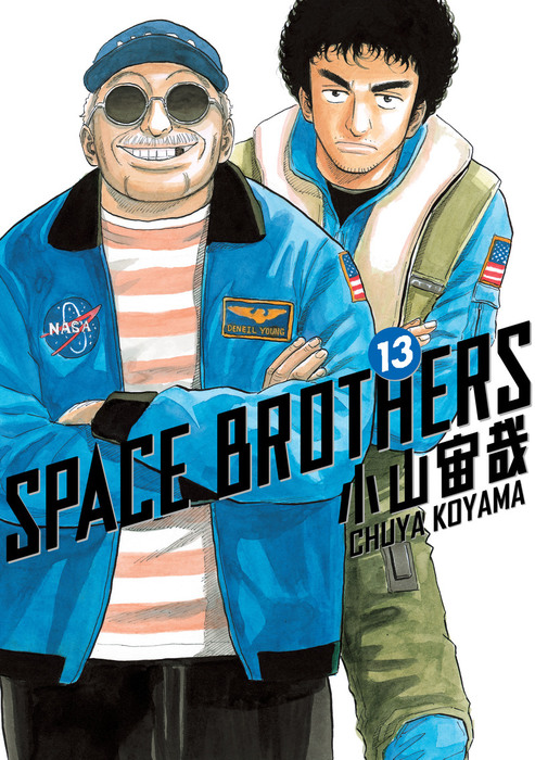 Space Brothers 13-電子書籍-拡大画像