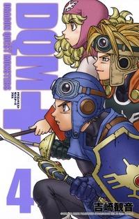 ドラゴンクエストモンスターズ+新装版 4巻