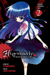 Higurashi When They Cry: Curse Killing Arc, Vol. 2-電子書籍