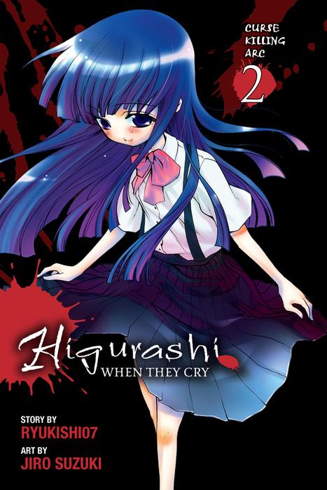 Higurashi When They Cry: Curse Killing Arc, Vol. 2拡大写真