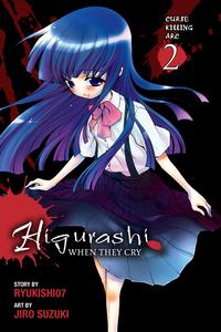 Higurashi When They Cry: Curse Killing Arc, Vol. 2-電子書籍