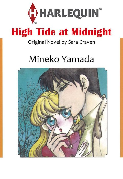 HIGH TIDE AT MIDNIGHT-電子書籍-拡大画像