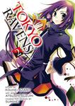 TOKYO RAVENS 2-電子書籍