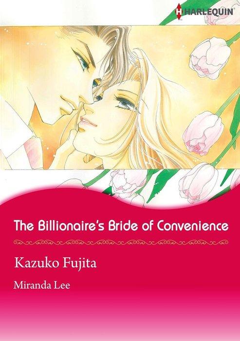 The Billionaire's Bride of Convenience拡大写真
