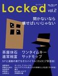 SF雑誌オルタニア vol.2 [Locked]edited by Yoshie Yamada-電子書籍