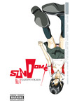 Sundome, Vol. 4-電子書籍