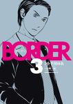 BORDER(3)-電子書籍