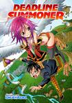 Deadline Summoner-電子書籍
