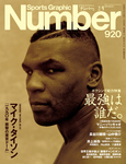 Number(ナンバー)920号-電子書籍