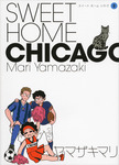 SWEET HOME CHICAGO(2)-電子書籍