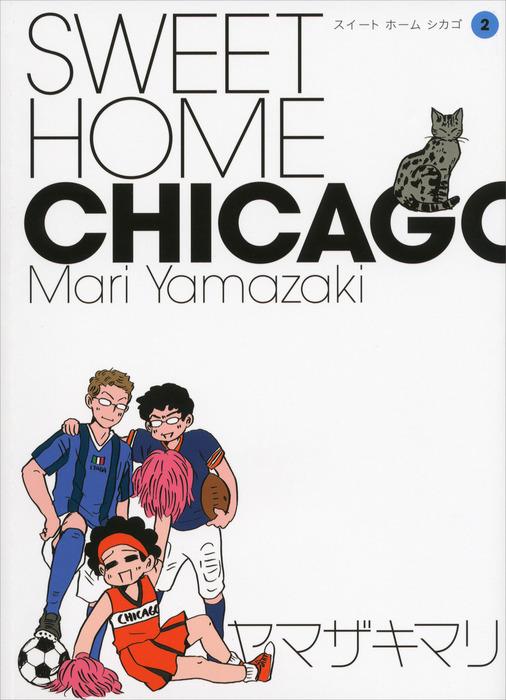 SWEET HOME CHICAGO(2)拡大写真