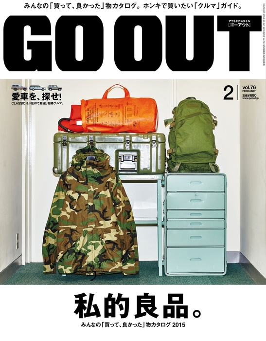 OUTDOOR STYLE GO OUT 2016年2月号 Vol.76-電子書籍-拡大画像