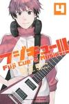フジキュー!!! ~Fuji Cue's Music~(4)-電子書籍