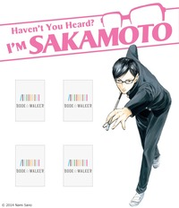 Haven't You Heard? I'm Sakamoto Vol. 01: Bookshelf Skin [Bonus Item]