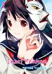 Inari Konkon 1-電子書籍
