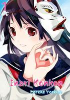「Inari Konkon(KADOKAWA MANGA)」シリーズ