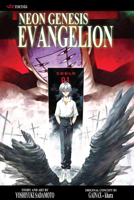 Neon Genesis Evangelion, Vol. 11拡大写真