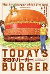 本日のバーガー 4巻-電子書籍