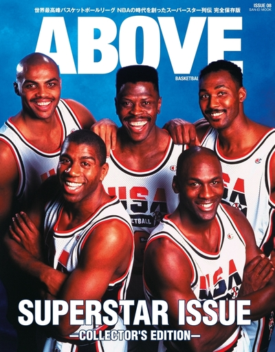 ABOVE Magazine Vol.8-電子書籍