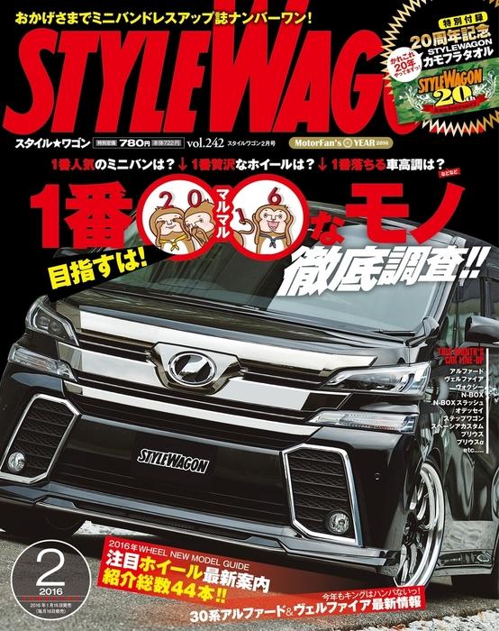 STYLE WAGON 2016年2月号-電子書籍-拡大画像