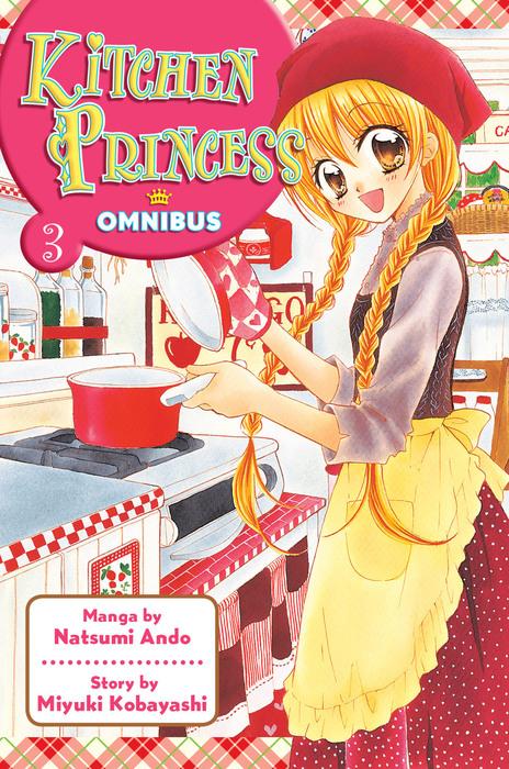 Kitchen Princess Omnibus 3-電子書籍-拡大画像