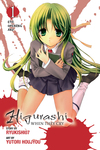 Higurashi When They Cry: Eye Opening Arc, Vol. 1-電子書籍