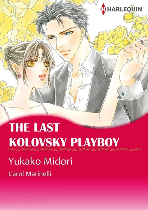 The Last Kolovsky Playboy拡大写真