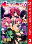 To LOVEる―とらぶる―ダークネス カラー版 2-電子書籍