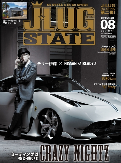 J-LUG 2014年8月号-電子書籍