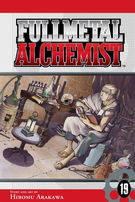 Fullmetal Alchemist, Vol. 19拡大写真