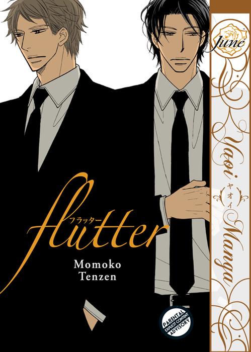 Flutter-電子書籍-拡大画像
