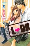 L・DK(5)-電子書籍