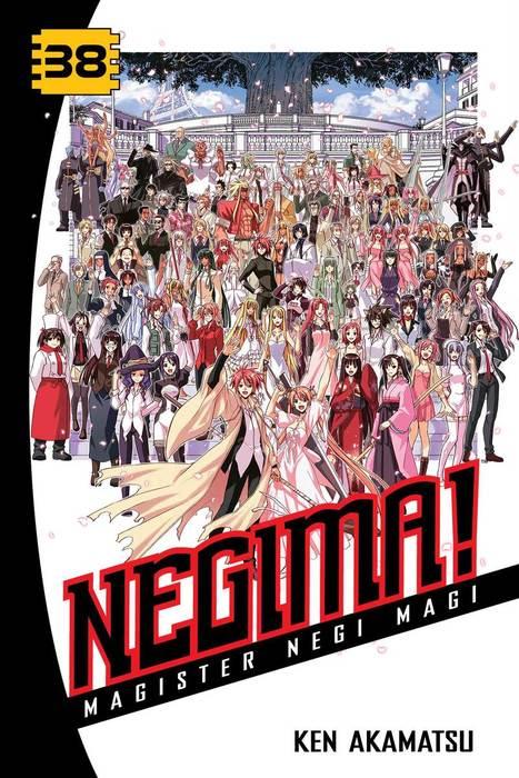 Negima! Volume 38-電子書籍-拡大画像