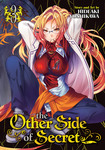 The Other Side of Secret Vol. 3-電子書籍
