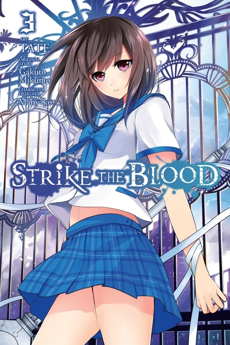 Strike the Blood, Vol. 3 (manga)拡大写真