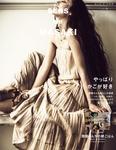 SENS de MASAKI vol.6-電子書籍