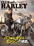 CLUB HARLEY 2015年11月号 Vol.184-電子書籍